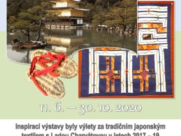 Cesty za japonským textilem - plakát